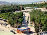 Adana-Dr-Ekrem-Tok-Ruh-Sagligi-Ve-Hastaliklari-Hastanesi-Randevu-Al
