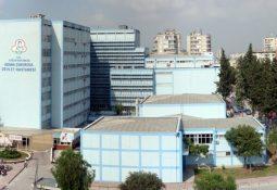Adana Çukurova Dr. Aşkım Tüfekçi Devlet Hastanesi Randevu Al