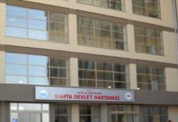 kahta-devlet-hastanesi