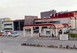 suhut-devlet-hastanesi