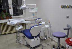 Ağaçören Ağız Ve Diş Sağlığı Polikliniği