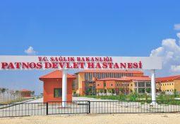 agri-patnos-devlet-hastanesi