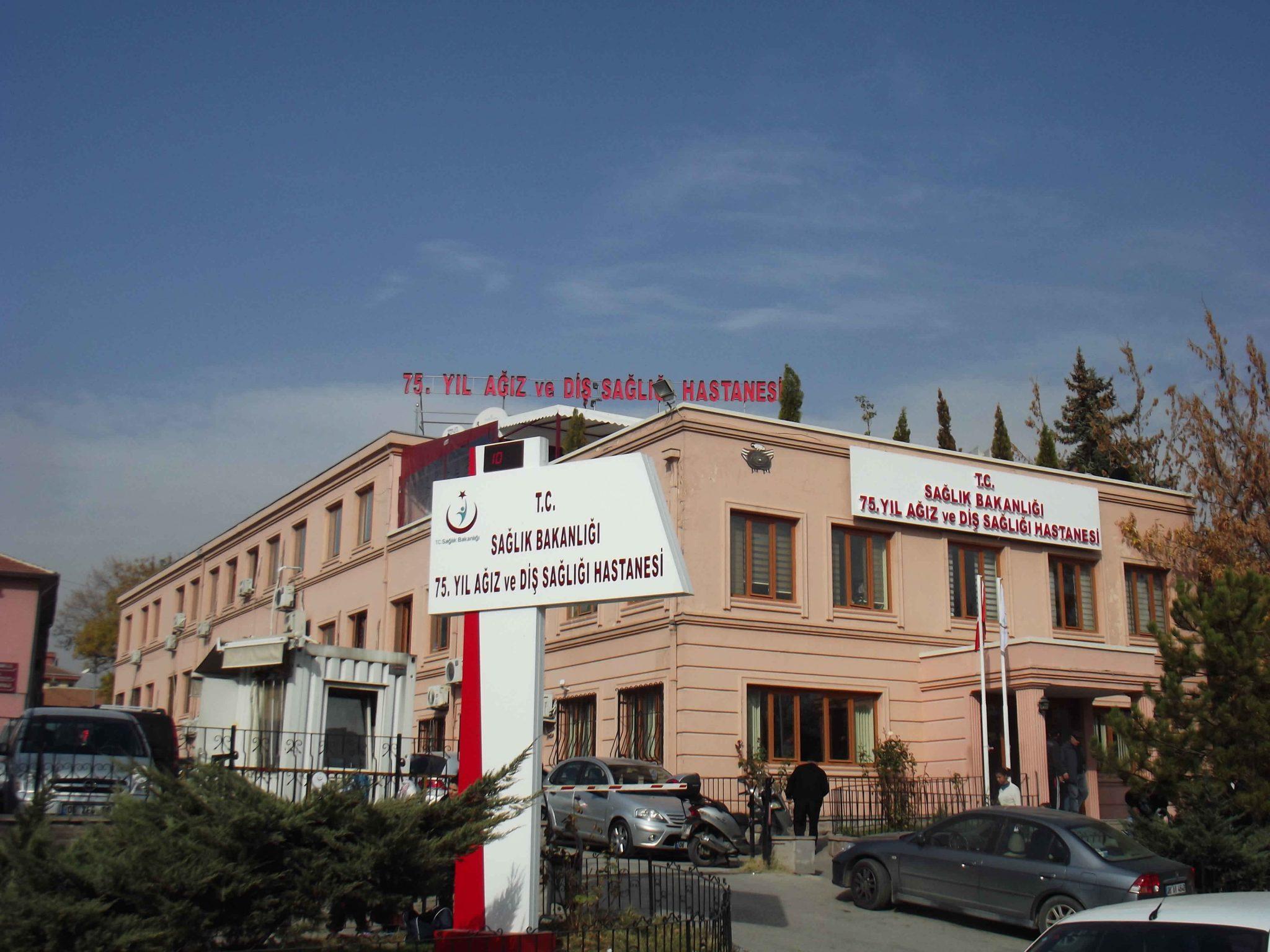 ankara-75-yil-agiz-ve-dis-sagligi-hastanesi-randevu-alma