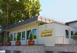 İBB Şehzadebaşı Tıp Merkezi