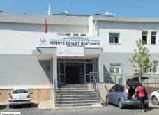 İstinye Devlet Hastanesi Ayazağa Semt Polikliniği