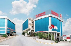 Özel Ataşehir Florence Nightingale Hastanesi
