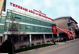 Tepebaşı Ağız ve Diş Sağlığı Hastanesi