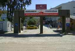 Adana Kadın Doğum ve Çocuk Hastalıkları Hastanesi