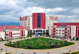Adnan Menderes Üniversitesi Uygulama ve Araştırma Hastanesi