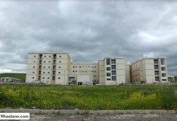Ardahan Devlet Hastanesi
