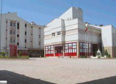 Bartın Devlet Hastanesi