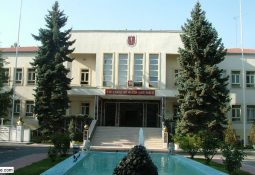 Eskişehir Asker Hastanesi