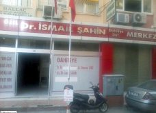 Özel Dr. İsmail Şahin Dahiliye Dal Merkezi