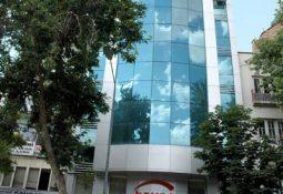 Özel EGM Malatya Hayat Hastanesi