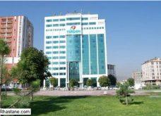 Özel Kayseri Tekden Hastanesi